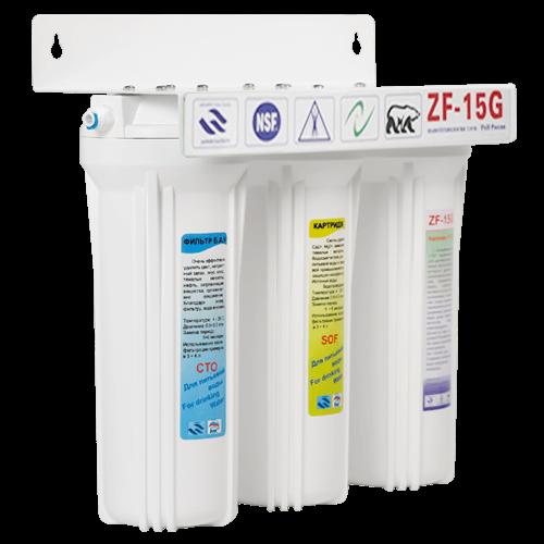 Máy lọc nước nano Sunny-Eco ZF-15G